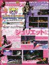 Lollipop Chainsaw Japanese Mags4.jpg