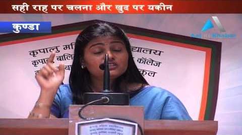 Women not treated as equals in politics Anupriya Patel - Aaj Ki Khabar