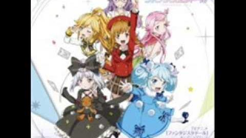 Fantasista Doll OP Single OST Soundtrack 今よ! ファンタジスタドール Off Vocal)