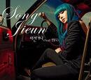 Going Crazy - Song Ji Eun ft. Bang Yong Guk