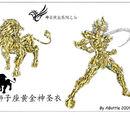 El Rugido del León Dorado