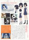 Nunotaba Shinobui-RailgunSBooklet.jpg