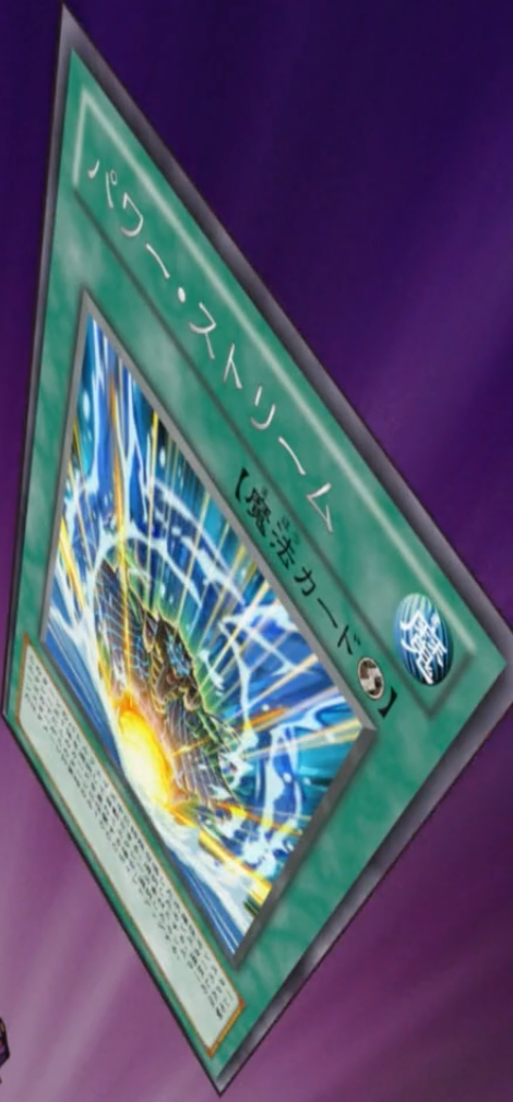 yugioh stream deutsch