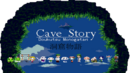 CaveStory-graphic.png