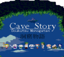 Cave Story Wiki