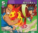 Inazuma Eleven Trading Card Game/TCG Galerie: Spezialtechniken