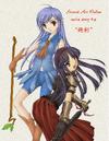 Web Asuna and Yuuki.png