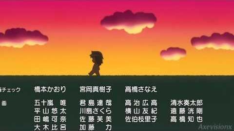 Ending - Yoru no Tobari yo sayonara
