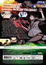 Btooom DVD Set by Sentai Filmwork Back Cover.jpg