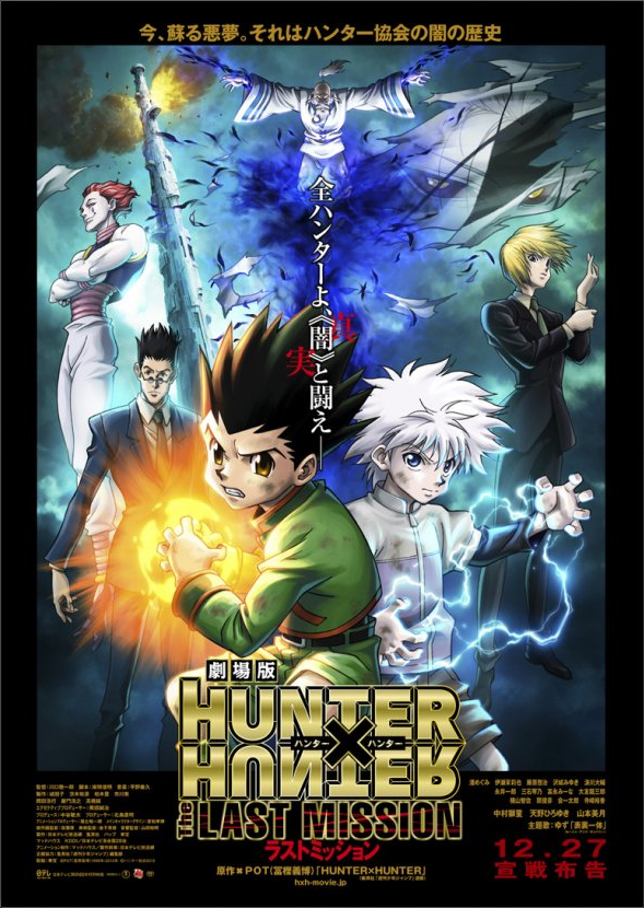 Hunter x hunter tortenete