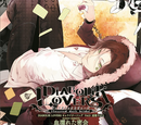 Diabolik Lovers Vol.3 Laito Sakamaki (CD Personaje)