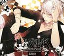 Diabolik Lovers Vol.4 Subaru Sakamaki (CD Personaje)