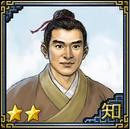 Chen Deng 3 (1MROTK).png