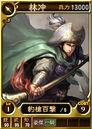 Lin Chong (ROTK12TB).jpg
