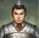 Cao Chun (ROTK9).png
