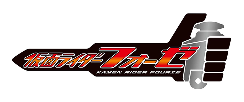Kamen Rider Fourze Fourze_Logo