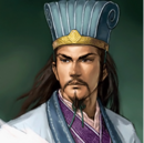 Zhuge Liang (ROTK10).png