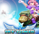 Tower Event