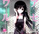 Light Novel Covers