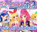 Data Carddass Aikatsu! 2014 Series - Part 2