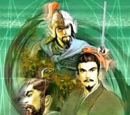 Romance of the Three Kingdoms Package Art