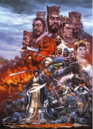 ROTK2 Cover.png