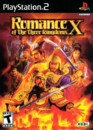 ROTK10 US Cover.png