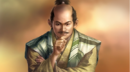 Hideyoshi Kinoshita (NAT).png