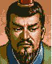 Cao Pi (ROTK5).png