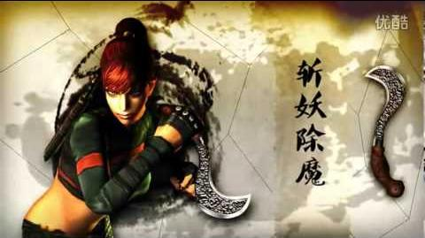 【Trailer Video】 Counter-Strike Online - China 《Seven Swords Special》