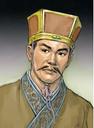 Lu Su (ROTK7).png
