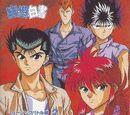 Yu Yu Hakusho: Música de Batalla 2