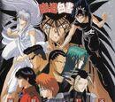Yu Yu Hakusho: Música de Batalla 3