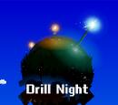 Drillfield Night