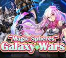 """""""Galaxy Wars: Magic Spheres"""""""