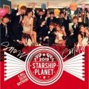 [Biografia] SISTAR Starship-Planet-Snow-Candy-128x128-1-