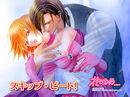 Kyoko and Ren Wallpaper Manga.jpg