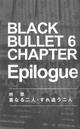 Epilogue 6, Cover.png