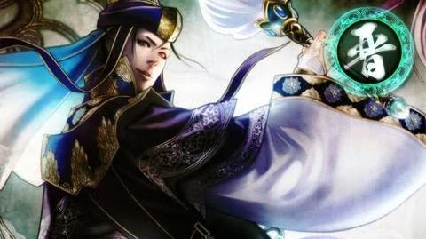 Dynasty Warriors 8 - Sima Yi 5th Weapon Royal Whip Unlock Guide