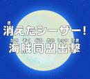 Episode 626