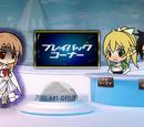 Sword Art Offline 9