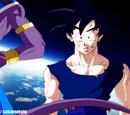 Dragon Ball Z:La Saga De Los 12 Dioses