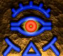 L'Oeil de la Vérité