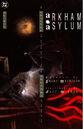 Arkham Asylum - A Serious House on Serious Earth.jpg