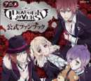 Diabolik Lovers Anime Official Fan Book