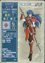 Shiida TCG 2.jpg