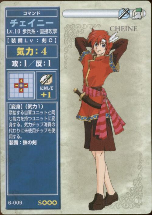 Xane - Fire Emblem Wiki - Wikia