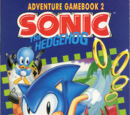 Sonic the Hedgehog Adventure Gamebook 2