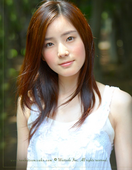Misako Renbutsu ,Renbutsu Misako(蓮佛美沙子) / japanese actress ... |Misako Renbutsu Q10