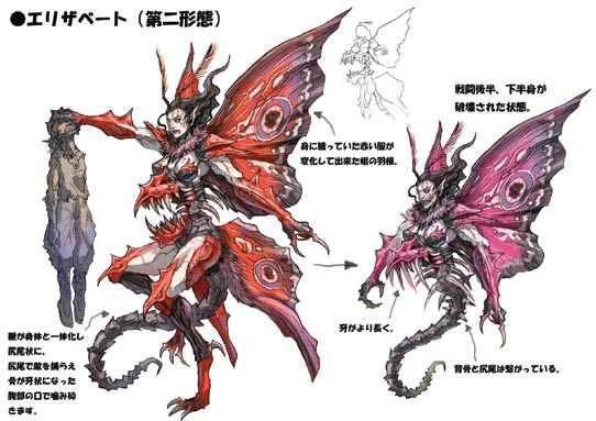 Is Ishtaros A Greater Fiend Version Of Rachel Ngrealm